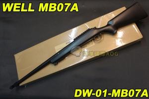 【翔準軍品AOG】WELL MB07A 黑色 狙擊槍 手拉 空氣槍 BB彈玩具槍 DW-01-MB07A