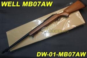 【翔準軍品AOG】WELL MB07AW 木色 狙擊槍 手拉 空氣槍 BB彈玩具槍 DW-01-MB07AW