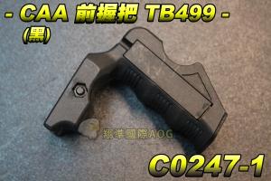 【翔準軍品AOG】 CAA前握把TB-499黑 寬軌魚骨專用 通用握把 戰術握把 魚骨 野戰 生存遊戲 M4 M16 HK416 SR25 M14 C0247-1