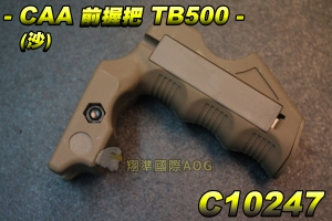 【翔準軍品AOG】 CAA前握把TB-500沙 寬軌魚骨專用 通用握把 戰術握把 魚骨 野戰 生存遊戲 M4 M16 HK416 SR25 M14 C0247