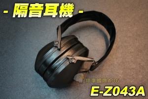 【翔準軍品AOG】隔音耳機 抗噪音 無線電 頭盔 護耳 野戰 生存遊戲 E-Z043A