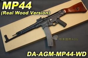 【翔準國際AOG】AGM StG44 MP44 (Real Wood Version) 步槍 二戰名槍 大戰 生存遊戲 DA-AGM-MP44-WD