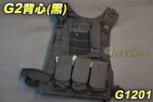【翔準軍品AOG】G2背心(黑) 戰術 背心 軍規 美軍 迷彩 防BB彈 生存遊戲 CS G1201