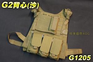 【翔準軍品AOG】G2背心(沙) 戰術 背心 軍規 美軍 迷彩 防BB彈 生存遊戲 CS G1205