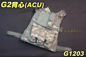 【翔準軍品AOG】G2背心(ACU) 戰術 背心 軍規 美軍 迷彩 防BB彈 生存遊戲 CS G1203