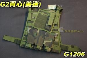 【翔準軍品AOG】G2背心(美迷) 戰術 背心 軍規 美軍 迷彩 防BB彈 生存遊戲 CS G1206