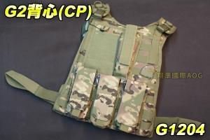 【翔準軍品AOG】G2背心(CP) 戰術 背心 軍規 美軍 迷彩 防BB彈 生存遊戲 CS G1204