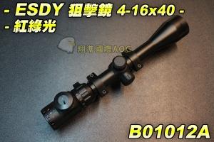 【翔準軍品AOG】ESDY 狙擊鏡 4-16x40 - 紅綠光 電動槍 瓦斯槍 生存遊戲 手槍 魚骨 紅綠光 快瞄 B01012A