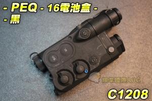 【翔準軍品AOG】PEQ-16 電池盒 黑 鋰電池 電動槍 電池袋 電池盒 充電器 回收 C1208