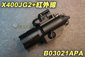 【翔準軍品AOG】X400JG2+紅外線 戰術槍燈 寬軌專用 快拆 黑暗剋星 B03021APA