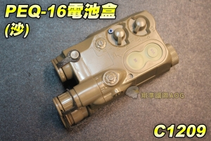 【翔準軍品AOG】PEQ-16 電池盒 沙 鋰電池 電動槍 電池袋 電池盒 充電器 回收 C1209