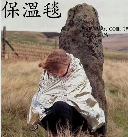 ~ 翔準 AOG ~野外毯 保溫毯 檔光毯 救難毯 登山毯 野戰 毯 戶外 必備 地震 下雨