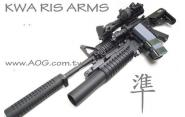【翔準軍品AOG】 KWA RIS SUPER M6 ARMS AEG airsoft marines (免運費)(客製化安裝翔準)