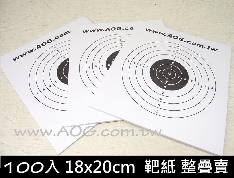 【翔準軍品AOG】 補充包 20X18cm (100入) 811 M300 鋼瓶槍 CO2槍 獵槍 瓦斯槍 折槍 鎮暴槍 真槍 喇叭槍 歸零用紙 (台灣製)