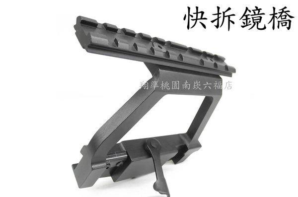 ~~~~翔準~~【AK74 & SVD狙擊槍 快拆魚骨版】 魚骨是寬軌-可快速拆裝 金屬材質 寬軌 裝上後可安裝各款狙擊鏡