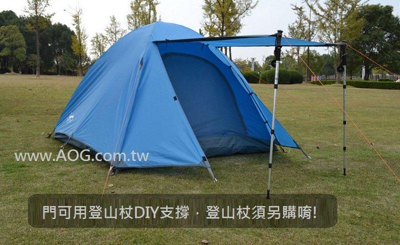 【 翔準軍品AOG】(諾)六人雙層帳篷 露營 野營 野外多人帳篷 (顏色隨機) ZP026