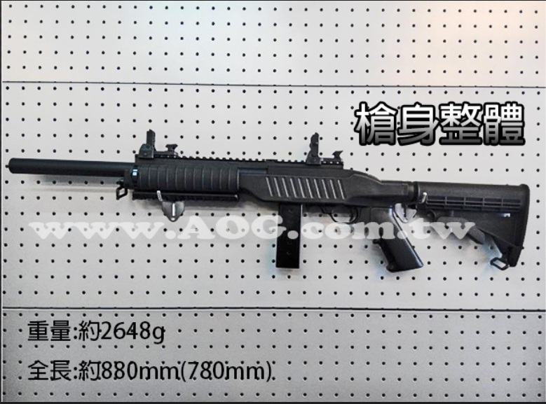 【翔準軍品AOG】KJ KC02 KC-02 GBB Snoper 瓦斯卡賓步槍  長彈匣版V2