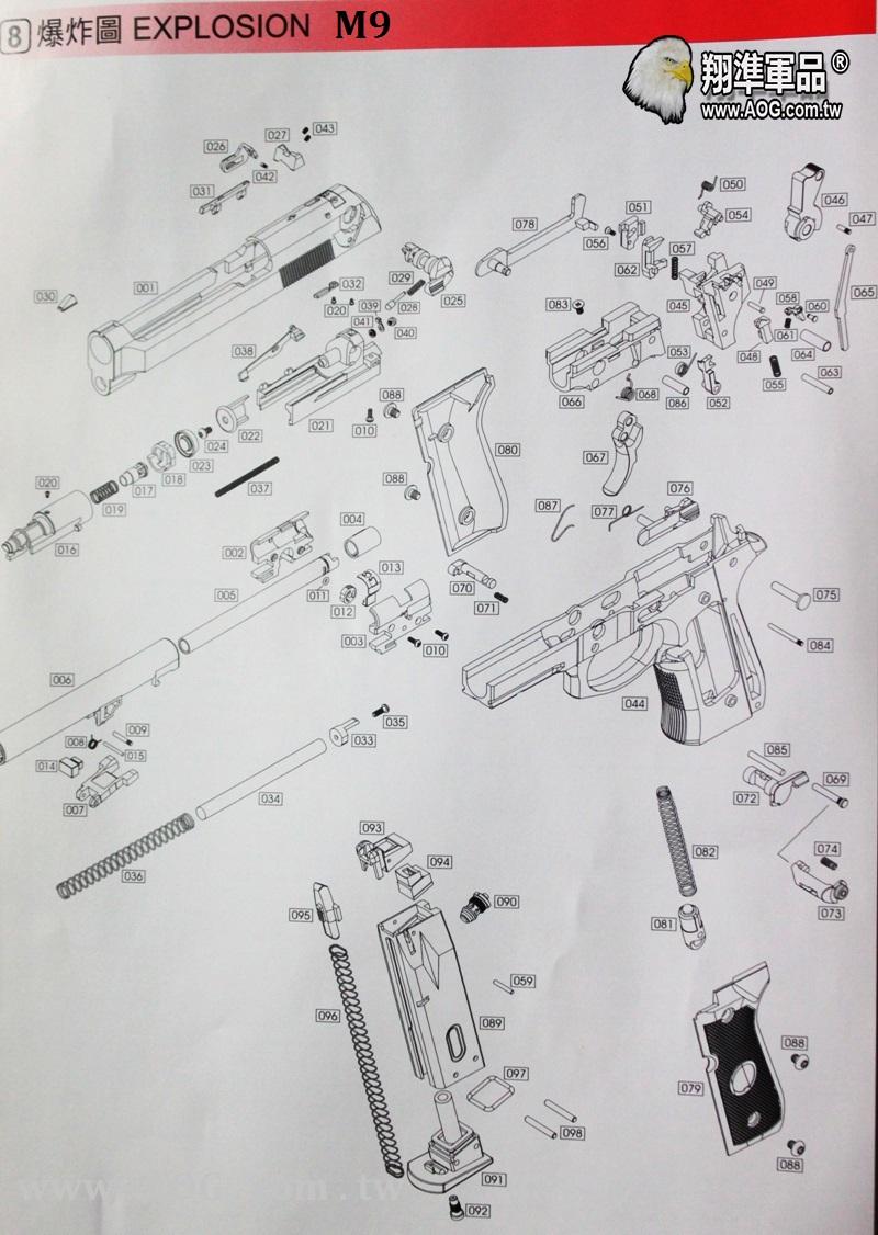【翔準軍品AOG】《WE》 M9 爆炸圖               爆炸圖 零件 瓦斯槍 電動槍 生存遊戲