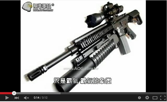 【影片】瞄具歸零詳細教學短片 準星調整 BB槍歸零 狙擊鏡 調整